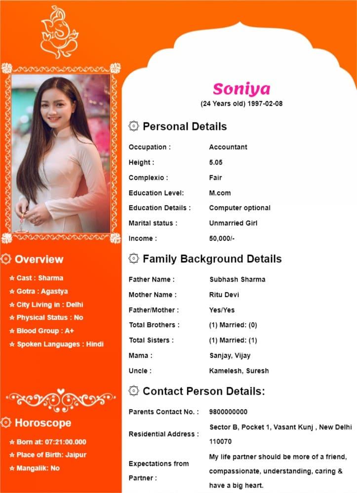 Marriage Biodata Format In Marathi